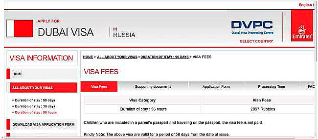 Транзит через дубай нужна ли виза эмирейтс авиабилеты дубай сочи