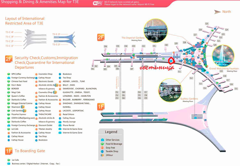 Аэропорт сеула инчхон схема транзит фото 641