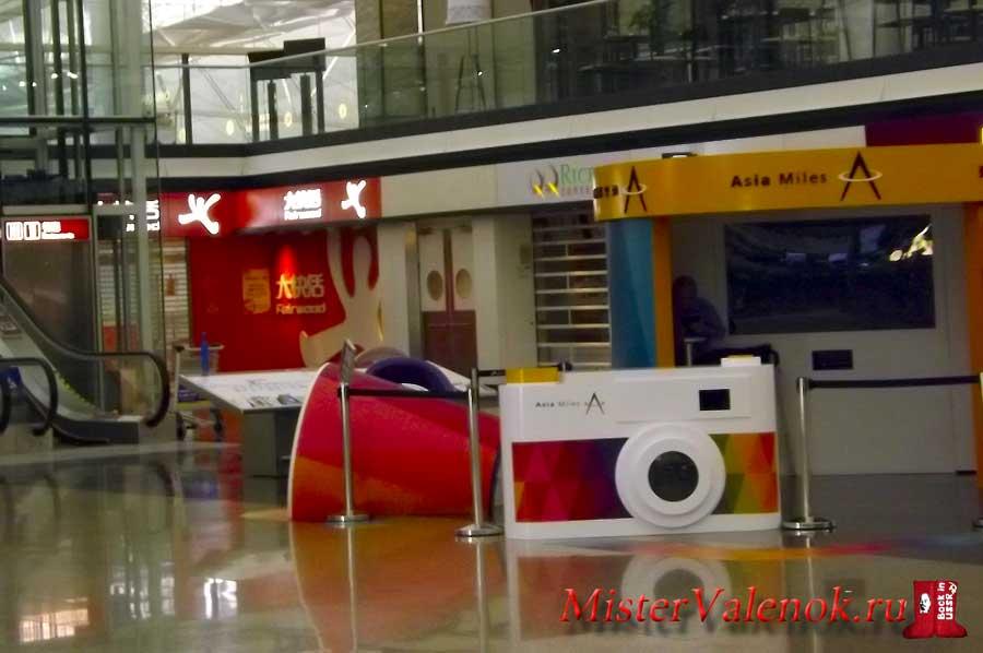 аэропорт Гонконга тразит